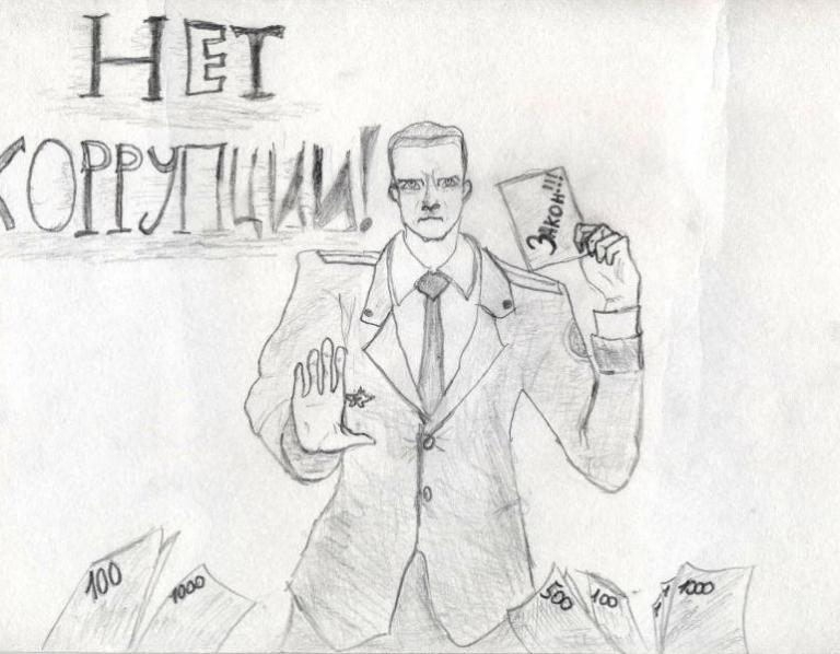 2-Ситников Александр, 14 лет