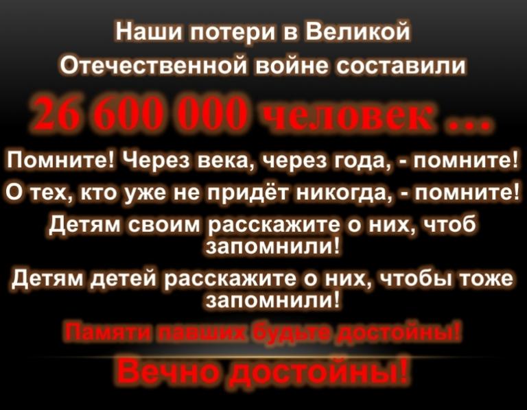 17 lvov(2)