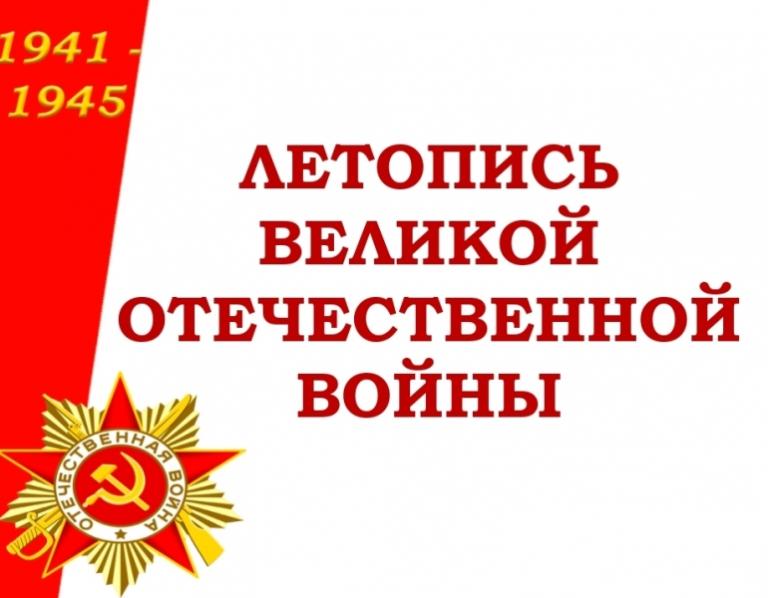 2 lvov(1)
